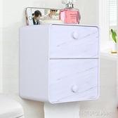衛生間紙巾盒廁所北歐INS免打孔創意抽紙廁紙筒防水 衛生紙置物架 【優樂美】