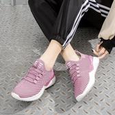 女鞋運動鞋春秋季新款減震跑步鞋透氣一腳蹬椰子鞋套腳單鞋 KV3521 【野之旅】