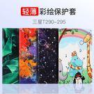 King*Shop~Tab A 8.0英寸2019保護套T290/T295皮套三星TAB J 7.0  T280/T285平板電腦保護套T510/T519