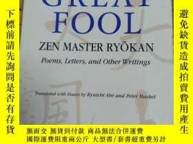 二手書博民逛書店Great罕見fool(zen master ryoken.po