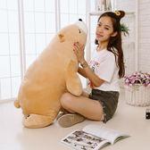 北極熊公仔抱枕毛絨玩具大布娃娃女生床上超軟睡覺生日禮物 zm712【旅行者】