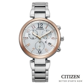 CITIZEN 星辰 光動能時尚三眼計時手錶 (FB1454-52A) 廣告款/35mm