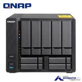 QNAP威聯通 TS-963X-8G 9Bay NAS網路儲存伺服器