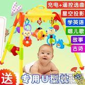 嬰兒健身架器新生兒音樂早教游戲毯子寶寶玩具0-1歲3-6-12個月