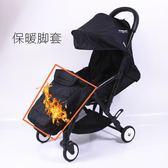 82折免運-嬰兒推車防風保暖腳套冬季擋風加厚配件通用