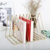 ins北歐桌面簡易鐵藝書架辦公室桌上書擋簡約雜志收納架創意書立 黛尼時尚精品