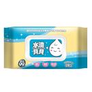 (限時特價)水滴貝貝 超厚純水柔濕巾80抽(附蓋)黃