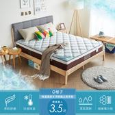 Q格子水冷膠恆溫調節蜂巢式獨立筒床墊/單人3.5尺/H&D東稻家居