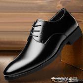 英倫鞋 秋季新款男士皮鞋男鞋青年商務英倫黑色休閒透氣正裝皮鞋鞋子男 polygirl