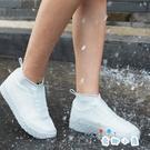 雨鞋防水套男女防雨雨靴套防滑加厚耐磨硅膠兒童雨鞋【奇趣小屋】