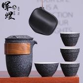 陶瓷家用旅行茶具套裝便攜式一壺二四快客杯簡約戶外隨身小套 育心小館