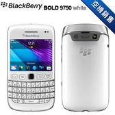 【T Phone黑莓機專賣店】BLACKBERRY 黑莓機 Bold 9790 白色限量版 OS7.1系統