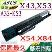 ASUS 電池(保固最久)-華碩   X43,X53,X44,X54,X84,X43B,X43BY,X43E,X43J,X43JE,X43JF,X43JR,A32-k53