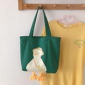 購物包 手拎環保購物袋2020新款軟萌小黃鴨帆布包女大容量單肩大包手提包【快速出貨八折下殺】