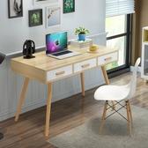 電腦桌 北歐電腦桌台式家用書桌現代簡約經濟型辦公桌兒童學習桌小戶型 LX