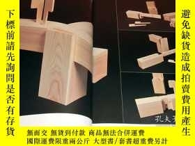 二手書博民逛書店Japanese罕見Traditional wooden framework and wood Joint[329