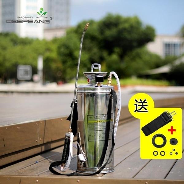 噴霧器農用噴藥打藥機手動高壓力小型手壓式打農藥桶不銹鋼打藥桶 叮噹百貨