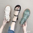 平底涼鞋女2020新款舒適女時裝涼鞋夏季新款仙女時尚學生軟底女鞋TZ542【雅居屋】