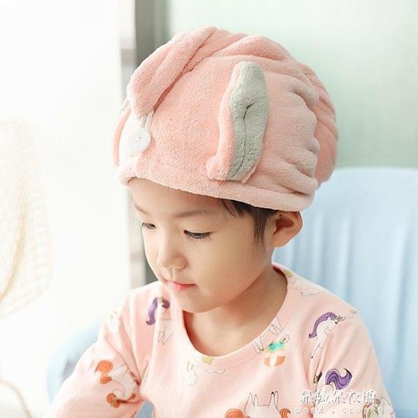 乾髮帽丨兒童乾發帽女吸水速乾長發包頭浴帽加厚洗束發乾發巾擦頭髮毛巾-NNJ 朵拉朵