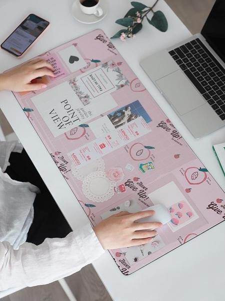 鼠標墊 超大防水耐臟鼠標墊子ins風 女寫字辦公室電腦大號鍵盤桌面書桌墊 【618 大促】