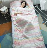 水洗棉旅行酒店隔臟睡袋成人棉質住便攜式旅游賓館出差床單人非雙人 7月最新熱賣好康爆搶