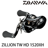 漁拓釣具 DAIWA ZILLION TW HD 1520XH / 1520XHL [兩軸捲線器]
