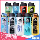 Adidas 愛迪達 男用三效 洗臉 洗...