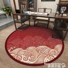 地毯 新中式圓形地毯中國風客廳臥室圓毯紅色仙鶴時尚國風茶幾墊床邊毯 LX 曼慕