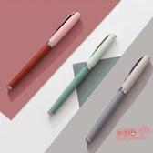 鋼筆 墨水禮盒套裝練字書寫男女生式士高檔學生專用復古成人商務禮物送禮T 4色
