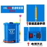 農用噴霧器高壓多功能鋰電池背負式充電農藥噴壺打藥機電動噴霧器  (pink Q時尚女裝)
