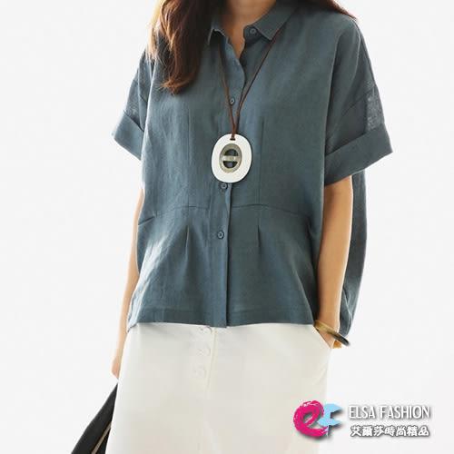 極簡素色寬鬆蝙蝠反摺袖亞麻短袖襯衫 艾爾莎【TGK3593】