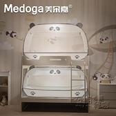 美朵嘉子母床蚊帳免安裝蒙古包上下床兒童雙層床高低鋪1.2m1.5米 雙十二全館免運
