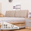 床頭片 床頭箱 原創外宿耐磨5尺雙人床頭片/可置物 16048A【多瓦娜】