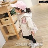 風衣外套 女童風衣新款韓版春秋季童裝洋氣兒童中長款小公主寶寶外套潮 童趣潮品