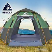 帳篷  帳篷戶外3-4人全自動二室一廳 2人雙人加厚防雨露營野外野營家庭 igo 第六空間