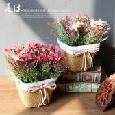 美式鄉村創意桌面客廳電視機櫃藤編盆仿真花藝裝飾花絹花  igo 居家物語