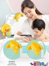 洗澡玩具 寶寶洗澡玩具兒童電動花灑嬰兒小黃鴨洗澡花灑玩具男女孩戲水玩具 618狂歡