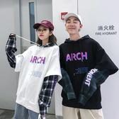 情侶裝 秋季韓版原宿風假兩件衛衣女寬松連帽學生班服