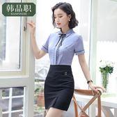 職業裝女套裝短袖襯衫套裙夏季2018新款韓版時尚氣質OL工裝工作服  巴黎街頭
