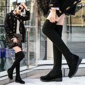 膝上靴秋冬新款顯瘦過膝長靴瘦腿彈力靴女黑色毛線坡跟高筒長筒女靴 伊韓時尚