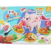 小豬彩泥機 6818-7 水餃麵條餐點製作機彩泥組/一盒入(促350) 創意DIY黏土 工具黏土 3D彩泥 -生K3442