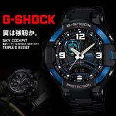 G-SHOCK GA-1000-2B CASIO 手錶  GA-1000-2BDR