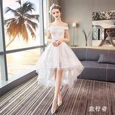 前短后長婚紗禮服 新款短款新娘公主夢幻小拖尾公主輕婚紗森系顯瘦 DN17777【旅行者】