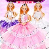 眨眼換裝芭比洋娃娃套裝大禮盒婚紗公主六一兒童女孩玩具別墅城堡【全館滿千折百】