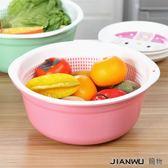 菜籃子水果籃餐具瀝水盆洗菜筐