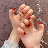 美甲貼 可穿戴甲美甲指甲貼片成品可拆卸全貼假指甲片【快速出貨】