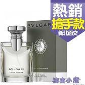 BVLGARI Pour Homme 寶格麗經典大吉嶺茶中性淡香水 100ml