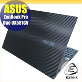 【Ezstick】ASUS UX581 UX581GV Carbon黑色立體紋機身貼 (含上蓋貼、底部貼) DIY包膜