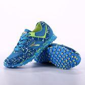 中考體測鞋專業馬拉鬆鞋跑步鞋男田徑訓練鞋運動鞋立定跳遠專用鞋