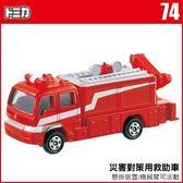 TOMICA 多美小汽車 NO.074 災害對策用救助車 (TAKARA TOMY) 74227